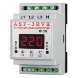 ASP-3RVK - контроль трёхфазной сети, с функцией контроля выходных контактов трёхфазного контактора. С релейным выходом.